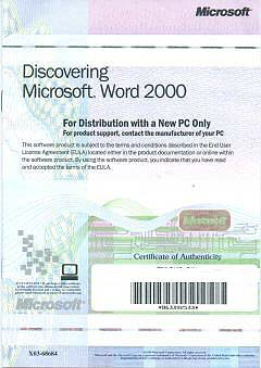 what is a product key for microsoft word